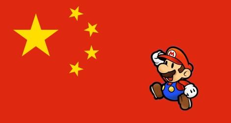 China consolas de videojuegos